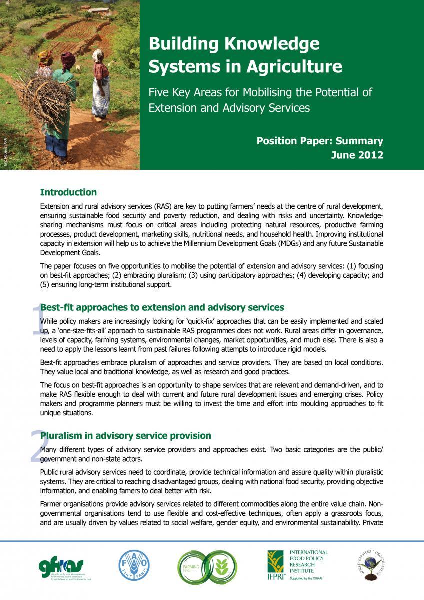 بناء نظم المعرفة في الزراعة