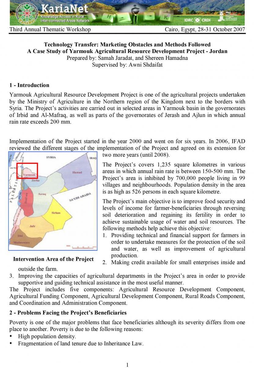 نقل التقنيات، عوائق التسويق و السبل المنتهجة / دراسة حالة لتجربة مشروع تطوير حوض اليرموك – الأردن