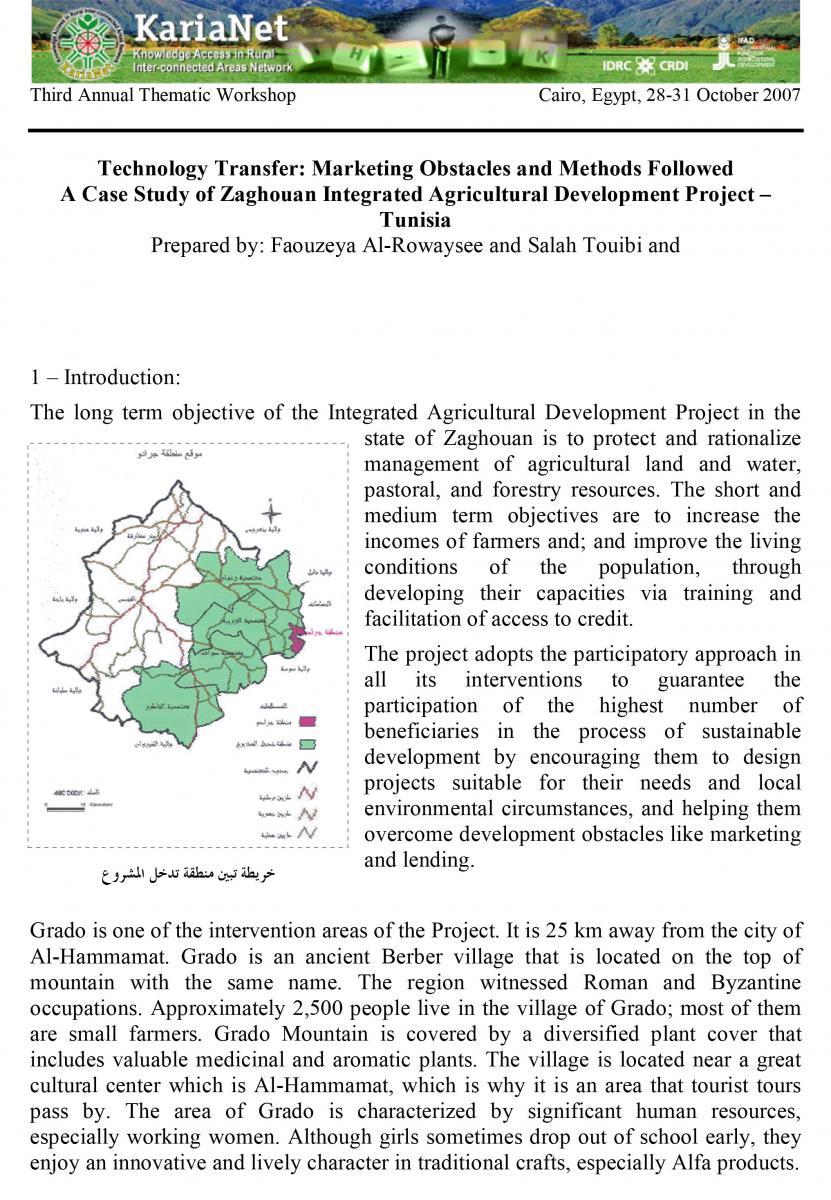 نقل التقنيات، عوائق التسويق و السبل المنتهجة / دراسة حالة لتجربة مشروع زغوان – تونس