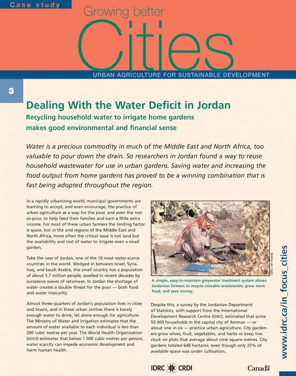 التعامل مع نقص المياه في الأردن