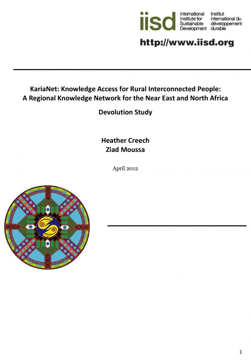 قرية نت: الوصول إلى المعرفة للشعوب الريفية المترابطة: شبكة معارف إقليمية للشرق الأدنى وشمال أفريقيا