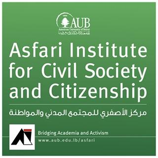 The Asfari Institute for Civil Society and Citizenship
