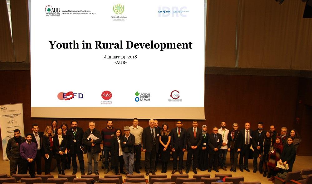 موجز عن ورشة العمل تحت عنوان: الشباب في التنمية الريفية